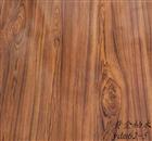 木纹/黄金柚木ydm62