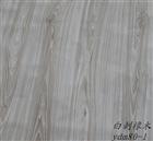 木纹/白刺橡木/80