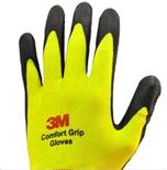 3M通用型灵巧防护手套 防滑耐磨手套 运动手套 户外手套 黄色