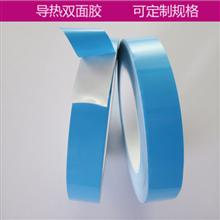 0.15/0.2/0.25/0.3/0.5MM厚導熱雙面膠5-50mm多種規格寬度 高導熱雙面膠 寬度可切50米長