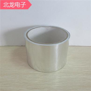 单面/双面导电铝箔胶带屏蔽防辐射防水铝箔厚0.05/0.06/0.075/.085/0.1mm宽10-100mm可分切50米长