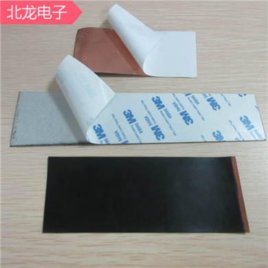 納米碳銅箔散熱片 背膠0.2*200mm*1米規格齊全 可定制納米碳銅片