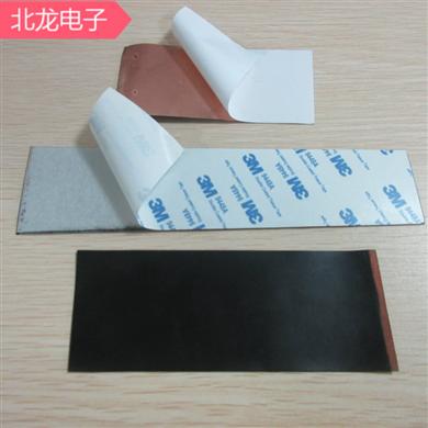 納米碳鋁箔散熱片厚度0.5/0.1*200mm*1m規格可背膠規格齊全可定制