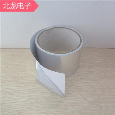 單面導電鋁箔麥拉 鋁箔膠帶厚度0.075mm寬度10-100mm 50米/卷