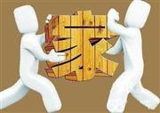 深圳下水徑搬家公司 公司搬遷