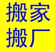 深圳信義搬家公司 空調移機
