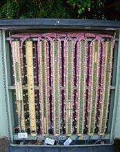 电信设备交接箱整改