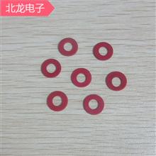 紅鋼紙墊片11.5*21.5*2.8mm/15.1*23*1.5MM紅介子高溫絕緣墊片