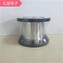 方形鍍錫銅包鋼線線徑0.64*0.64/0.65*0.65/0.7*0.7/0.75*0.75/0.8*0.8/1*1mm變壓器針腳