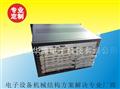 铝合金插卡机箱