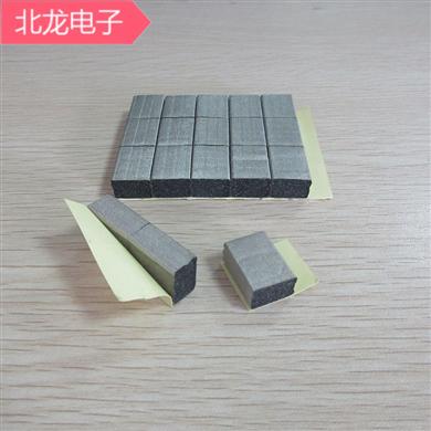 导电泡棉12*17/12*44/15*40mm D形导电泡棉12*20*6mm多种规格厚度