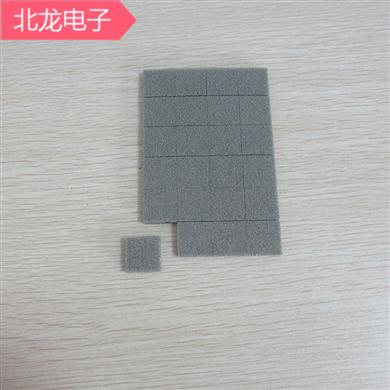 全方位导电海绵17*17*5/20*20*0.5/25*25*4mm屏蔽材料 防噪音静电
