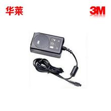 3M 003-00-39P 尘霸(DM) 单座充电器 1个/箱 【需订货】