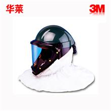 3M HT-880绿色头盔 安全帽头盔 摩托车安全帽头 1个/箱【需订货】