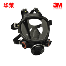 3M 7800S-M/7800S-L【中号/大号】全面型防毒防护面具【需订货】