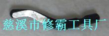 修霸BN2010轻型修边器刀片