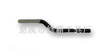 修霸BS7001修边器刀片