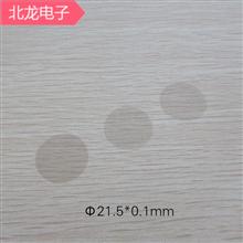 天然無孔云母片直徑21.5*0.1mm耐高溫絕緣墊片Φ21.5mm厚度0.1mm
