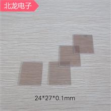 天然無孔云母片24*27*0.1mm透明云母片絕緣墊片厚度0.1mm