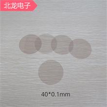 圓形云母片直徑15*0.1mm基底材料Φ20*0.1/40*0.1MM多種規格尺寸
