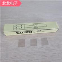 天然耐高温云母片TO-3P1有孔和无孔18*22*0.1/18*22*0.07mmTO-3PC