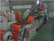 All kinds of wine label processing, label printing