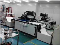 CCD automatic printing press, lta-6080