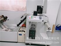 UV-LED機 LEDUV光固化機 全自動絲網印刷機一條線