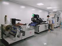全自動絲印機LTA-5060