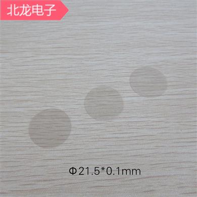 天然无孔云母片直径21.5*0.1mm耐高温绝缘垫片Φ21.5mm厚度0.1mm