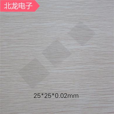 電容云母片25*25*0.02mm多種規格厚度TO-3P東西牌透明無孔云母片