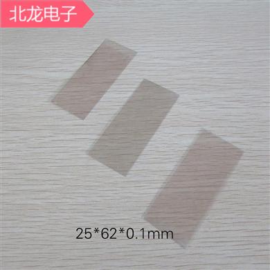 天然云母片25*62*0.05/0.1mm高透明云母片厚度0.05/0.1mm絕緣耐高溫