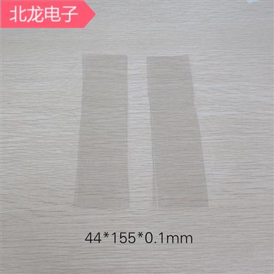 透明觀火云母片44*155*0.1mm發電廠高溫高壓氣包爐水位計云母片