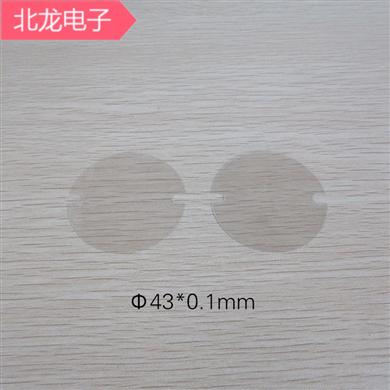 圆形云母片Φ43*0.1mm高透明云母片直径43MM耐温圆形绝缘云母片