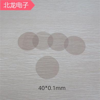 圆形云母片直径15*0.1mm基底材料Φ20*0.1/40*0.1MM多种规格尺寸
