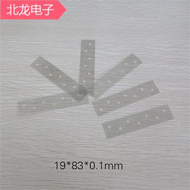 有孔云母片19*83*0.1mm天然透明云母片厚度0.1MM耐溫絕緣云母墊片