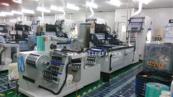 IMD手機全自動絲印機