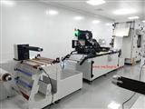 CCD自動對版全自動印刷機,LTA-6080