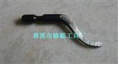 修霸轻型修边器刀片NB1310