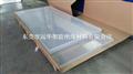 亚克力板 透明有机玻璃板 透明压克力板