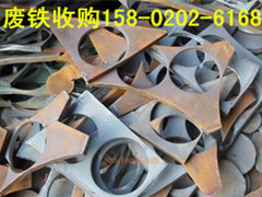 广州市黄埔经济开发区东区废铁回收公司哪一家价格高