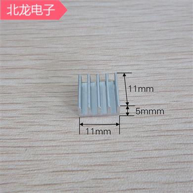 散热器11*11*5mm白色无针 电子元器件散热片铝合金散热器 可定制