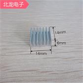 散热器 电子散热片 14*14*6mm 白无针 铝合金散热器 可定制规格