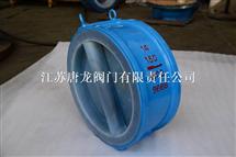 H76F46-150LBC美标双瓣式衬氟止回阀