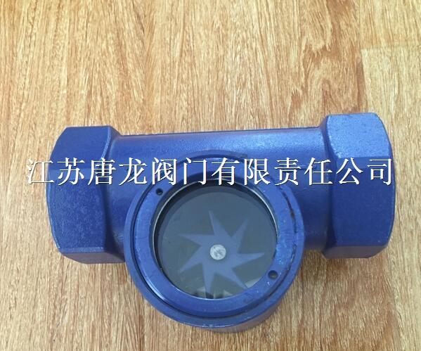 SG-YL-11碳钢丝扣叶轮视镜