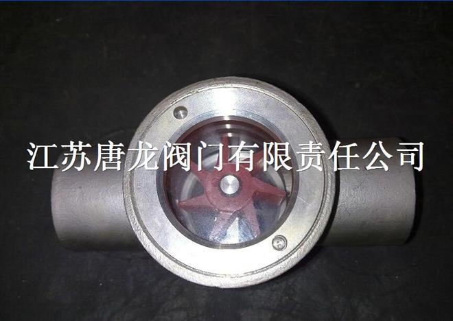 SG-YL61-1不锈钢焊接叶轮指示器_304/316材质