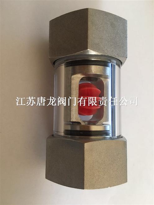 不锈钢管式玻璃可视叶轮视镜_304/316材质