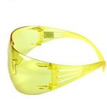 3M SF203AF中国款安全眼镜 琥珀色防雾镜片