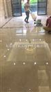 东莞石材翻新公司,石材打蜡,东莞石材抛光,石材护理,东莞石材保养公司