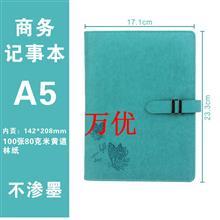 东莞市广告笔记本定制批发 变色皮笔记本定制